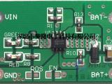 降压型多节充电IC;同步降压充电管理方案AL1260