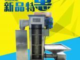 诺源NY-350不锈钢立式脱水机 真材实料
