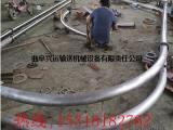 不锈钢自动板式给料机  化工粉料管链输送机定做 X6