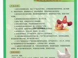 粉乳化油营养添加剂