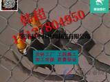 不锈钢金刚鹦鹉围网厂家/凤头鹦鹉笼舍网报价/虎皮鹦鹉防护网