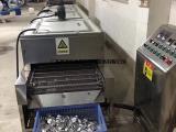 全自动五金灯饰厂专用超声波清洗烘干机 连续式自动除油清洗机