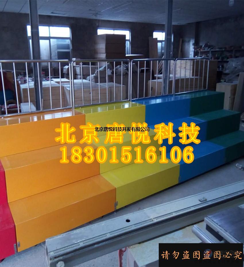 多媒体设备 03  舞台设备 03  北京彩色木质可伸缩三层合唱台阶