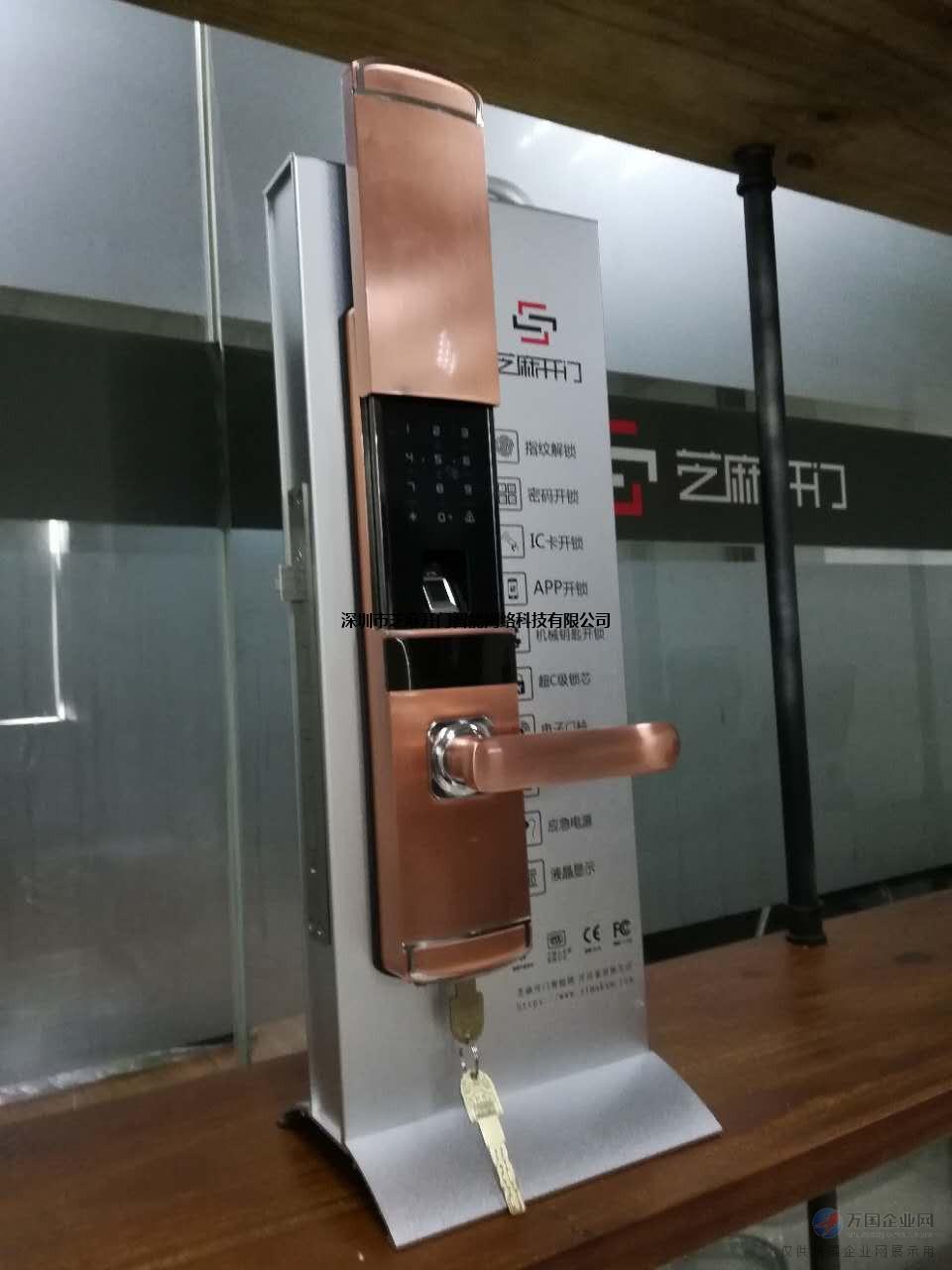 五合一智能锁K2系列