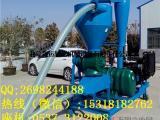 周至县专业定做除尘吸粮设备 家用小型吸粮机视频  X6