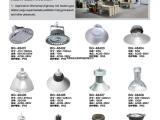 贵州林莱特LED工矿灯超低市场价厂家特价直销