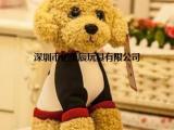 深圳公仔供应商布娃娃抱枕圣诞节礼品