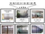 苏州磨砂膜-办公室磨砂贴膜价格