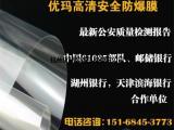 家用窗户隔热膜、住宅玻璃贴膜、杭州玻璃贴膜,家用玻璃隔热膜