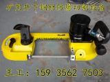 阳煤五矿FDJ-120手持式风动切割锯