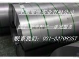 宝钢冷轧板 卷 BUSD BUFD 冲压低碳钢板 可加工配送