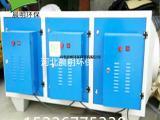 低温等离子净化器废气净化设备油烟净化设备