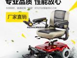 电动轮椅 老年人残疾人电动代步车 厂家直销