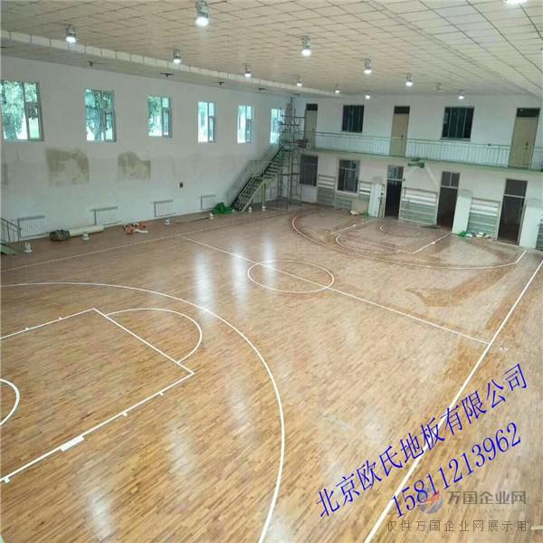 体育木地板的运动功能:室内球类运动比赛规则要求,借助地面进行