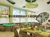 宜宾幼儿园装修|幼儿园设计|重庆爱港装饰|幼儿园装修案例