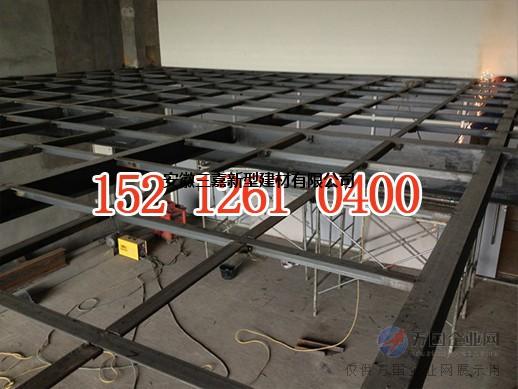西安不易变形,翘曲高强水泥纤维板复式钢结构楼层板!