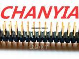 排针PH2.54间距双排直针单塑黑胶镀金诚益