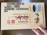 茶红糖姜茶冲调固体饮料代加工厂家,女性驱寒暖宫