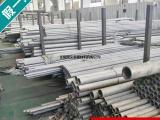 2205双相不锈钢无缝管 2205不锈钢管 无锡2205钢管