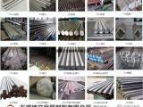 2205双相不锈钢棒 2205不锈钢圆钢 2205不锈钢棒
