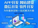 企业开发软件需要找专业的外包公司_安徽APP开发-好牛软件