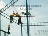 鑫狮拓展器械-高空拓展器材-场地拓展器材-水上拓展器材