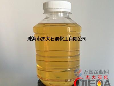 橡胶阻尼材料专用油、沥青阻尼材料专用油、橡胶密封材料专用油