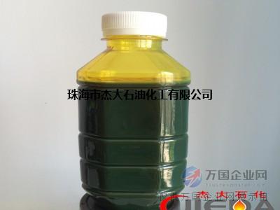 沥青再生剂 沥青软化剂