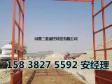 全方位工地洗车台建筑工地环保设备