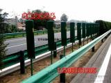 三波形护栏板 公路防撞护栏技术要求 公路栅栏板厂
