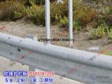 道路护栏生产厂家 混凝土防撞护栏 公路钢护栏板