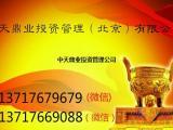北京通州公司代办