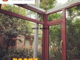 成都厂家定制断桥铝封阳台 阳光房铝门窗 铝合金结构玻璃房
