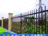 工业园铁艺栅栏经营厂家 学校锌钢护栏图纸设计 小区隔离围栏
