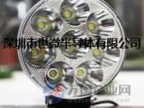 降压恒流驱动IC AP2911车灯iC