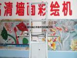 墙体彩绘机 墙体喷绘机 操作简便 施工更标准 清晰度高