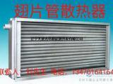 空气换热器,空气加热器,烘干塔配套,电蓄热配套