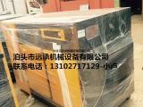 生产厂家直销立式光氧柜 烤漆喷漆除臭净化磁感低温等离子