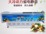 保鲜柜丨食品保鲜柜丨冷藏柜展示柜保鲜柜到厨具营行