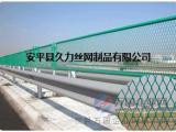 高速铁丝网路防护网价格计算-高速铁丝网路防护网