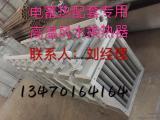 固体电蓄热锅炉配套高温风水换热器,电蓄热换热器,换热器厂家