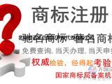 北京注册商标公司,北京国外商标注册,国家商标注册