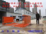 合肥生产建筑工地洗车机价格工程洗轮机设备厂家