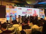 上海时装展示发布会策划公司