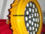 BFCA-80W马路灯式防爆LED灯