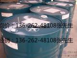 加德士caltex-18L中桶液压油销售咯