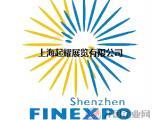 2019第十三届国际金融博览会招商方案