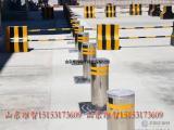 全自动升降柱,气动挡车路障,山东液压防撞柱,自动升降柱