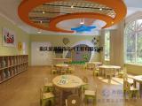 九龙坡区幼儿园装修|幼儿早教机构装修|幼儿园装饰装修公司