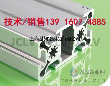铝型材50100欧标铝型材铝合金电力图纸图纸上楼管怎么电图片